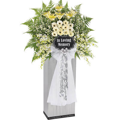 In Loving  Memory - Funeral Flowers